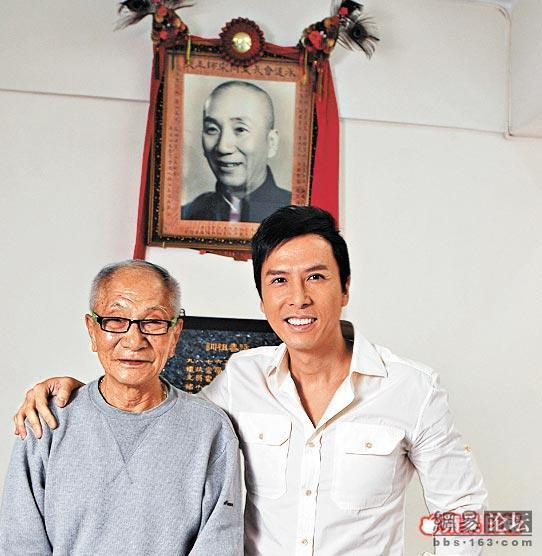 Ip Chun | Wing Chun Articles tagged with Ip ChunYip Man Son