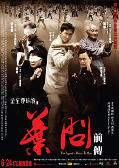 The Legend is Born: Ip Man (2008)
