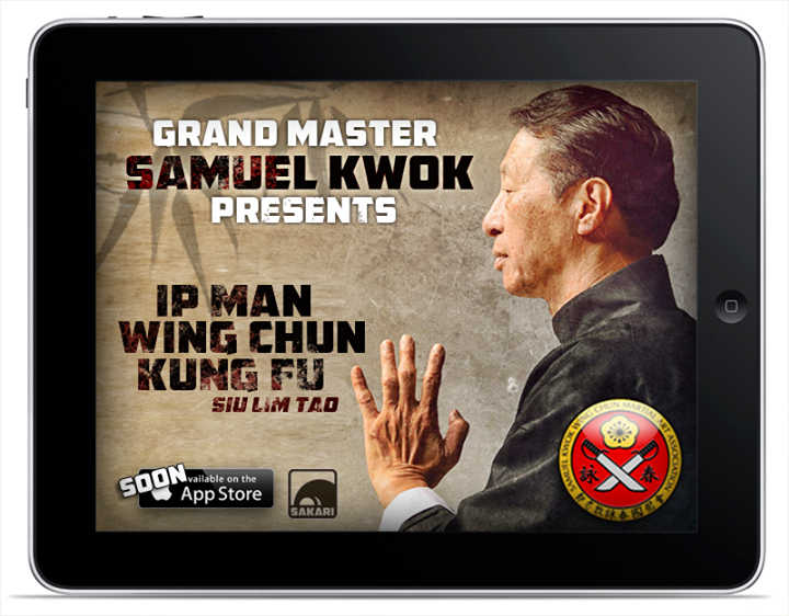 iPad Ip Man Wing Chun Kung Fu App