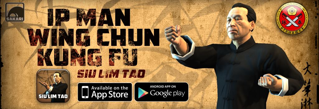../../../img/spin/wing-chun-mobile-app