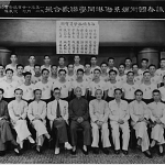 ip man and many of his students.jpg