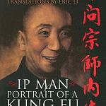 Ip Man Portrait of a Kung Fu Master.jpg