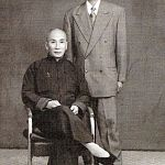 Ip Man with Yip Bo Ching 1950s.jpg
