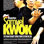 martial arts illustrated 2005.jpg
