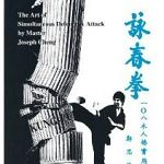 wing chun the art of saimultaneous defence and attack book.jpg