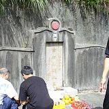 paying respects to the late ip man