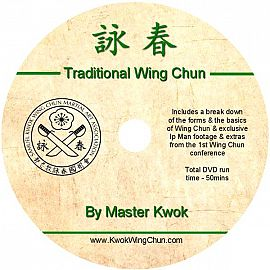 Traditional Wing Chun DVD